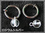 pk-ring
