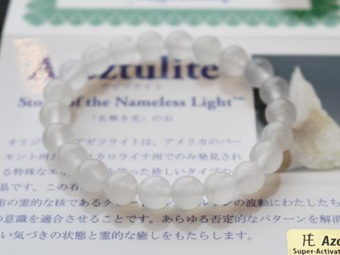 b-azozeo-azeztulite08