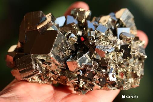 o-pyrite-clusterAAAAA-4