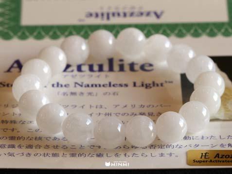 b-azozeo-azeztulite10-6