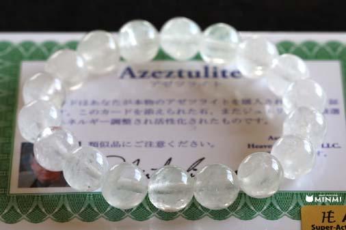 b-azozeo-azeztulite10-7