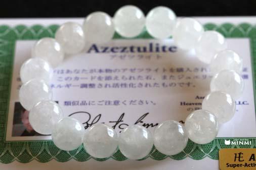 b-azozeo-azeztulite10-8