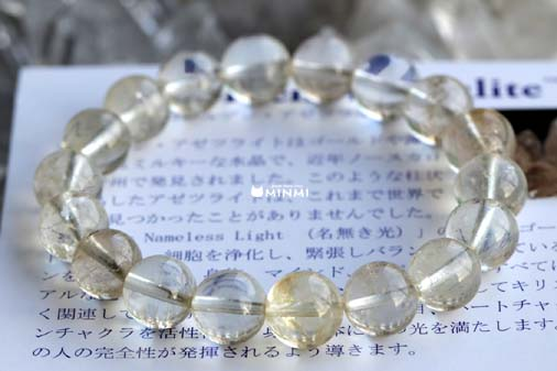 b-azozeo-golden_azeztulite10-1